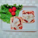 焼き肉のタレ「ジャン」を使った薄揚げのピザ🍕