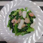 小松菜&シーフードの塩麹炒め